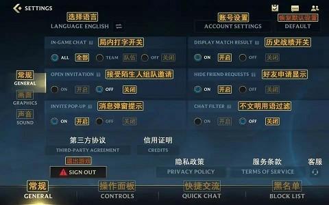 《英雄联盟手游》全方位界面翻译以及攻略