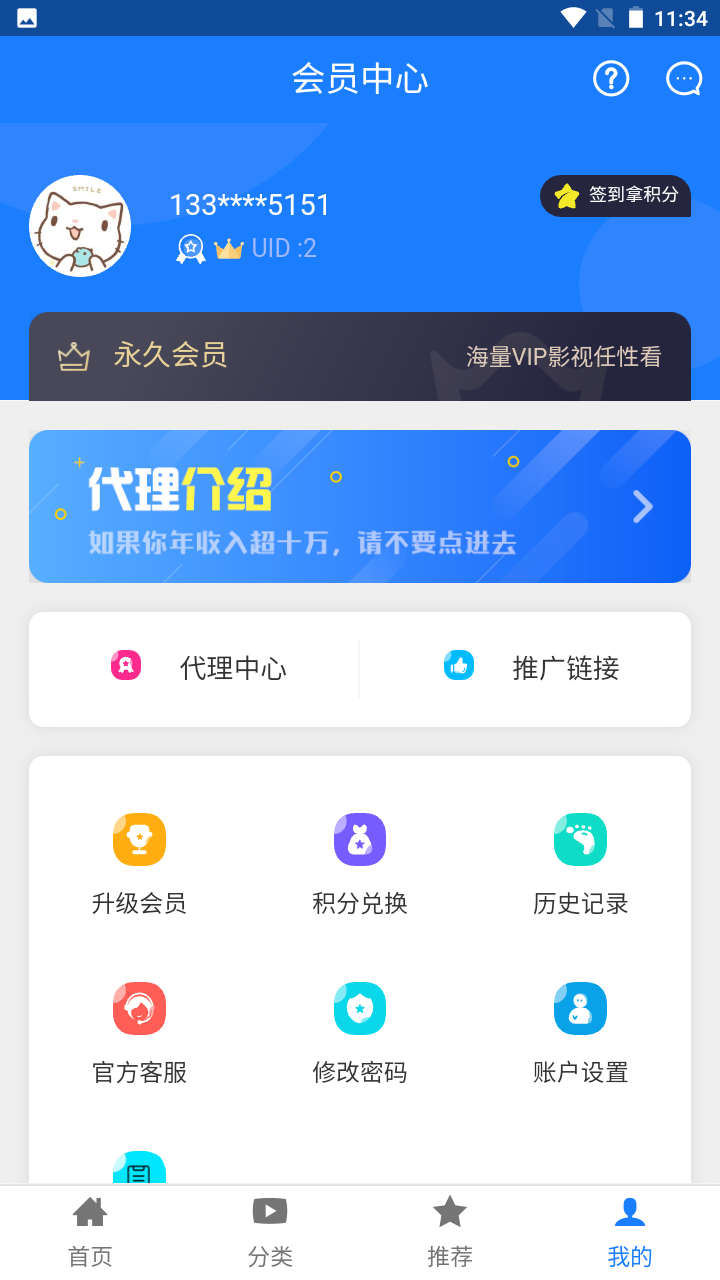 """021最新版聚合双端影视源码千月影视安卓苹果APP源码"""""""